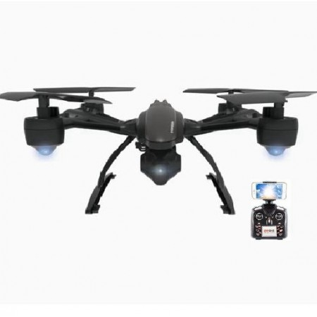 DRONE QUADCOPTER INSPIRE ML2123